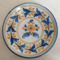 Antigüedades: MUY BONITO PLATO EN CERAMICA DE TALAVERA,(TOLEDO),S. XIX. Lote 210262375