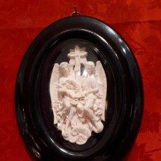 Antigüedades: ÁNGELES CUSTODIOS. PILA DE AGUA BENDITA. S. XIX.. Lote 210342225