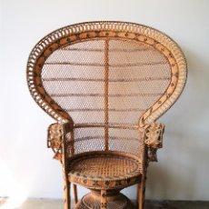 Antiguidades: SILLÓN DE JARDÍN EMMANUELLE. MIMBRE TRENZADO. ESPAÑA. ESTILO VINTAGE. CIRCA 1950-1960.. Lote 210390448