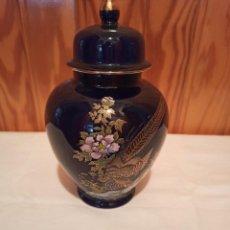Antiguidades: JARRÓN SATSUMA JAPAN FUJI QUALITY CHINA 20 CM. Lote 210437498