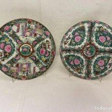 Antigüedades: PAREJA DE PLATOS CHINOS CON MOTIVOS FLORALES.. Lote 210468492