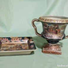 Antigüedades: ENICERO Y JARRON EN PORCELANA CHINA. Lote 210483265