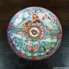 Antigüedades: PLATO DE PORCELANA CHINA DE MACAO 10 CM DIAMETRO. Lote 210582998