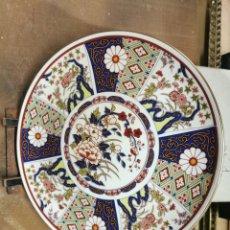 Antigüedades: PLATO JAPONÉS MARUMI. Lote 210585071