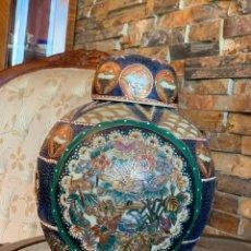 Antigüedades: JARRON - BOTIJO DE PORCELANA SATSUMA DECORADO A MANO. Lote 210610742