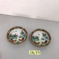 Antigüedades: PORCELANA CHINA. Lote 210650442