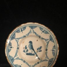 Antigüedades: PLATO CATALAN. Lote 210689924