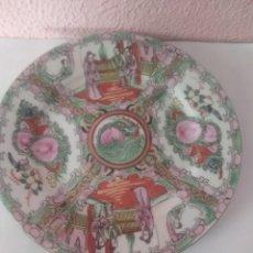 Antigüedades: BONITO PLATO ANTIGUO. Lote 210705410