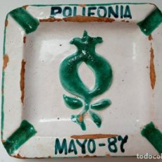 Antigüedades: CENICERO CERAMICA FAJALAUZA GRANADA EN RELIEVE- POLIFONIA 87. Lote 210741249