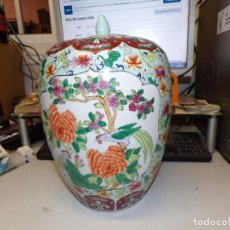 Antigüedades: JARRON TIBOR CHINO PORCELANA CHINA. Lote 210769441