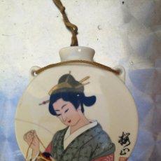 Antigüedades: JAPÓN. ANTIGUA JARRA O BOTELLA DE SAKE DE CERAMICA CON MARCA O SELLO .. Lote 211446459