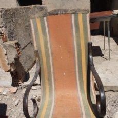 Antigüedades: ANTIGUA MECEDORA. Lote 211479875