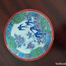 Antigüedades: ANTIGUO PEQUEÑO PLATO DE CAFÉ JAPONÉS. Lote 211483389