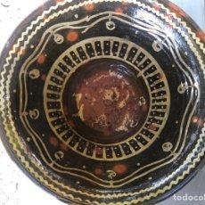 Antigüedades: ANTIGUO Y RARO LEBRILLO DE CERAMICA ESMALTADA. ESPECTACULAR!. Lote 211503789