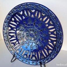 Antigüedades: PLATO CALADO, CERÁMICA DE ÚBEDA, 30CM. Lote 211564907