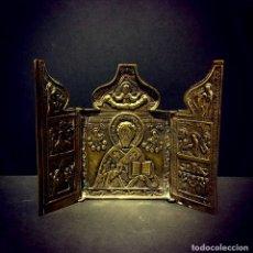 Antigüedades: ÍCONO DE VIAJE RUSO SIGLO XVIII-XIX. Lote 211570242