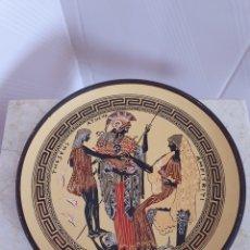 Antigüedades: PLATO REALIZADO EN BARRO DE THESEUS-ATHENA-ANFITRITI. Lote 211573816