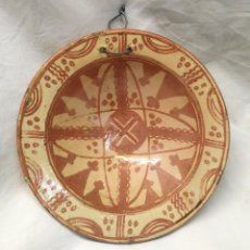 Antigüedades: CUENCO CERÁMICA REFLEJOS METALICOS MANISES.. Lote 211594925