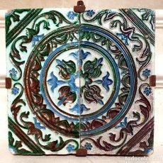 Antigüedades: MAGNIFICA PAREJA DE AZULEJOS DE REFLEJOS METALICOS,TRIANA,(SEVILLA),S. XVIII. Lote 211639323
