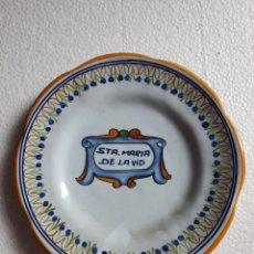 Antigüedades: PLATO CERAMICA DE TALAVERA STA MARIA DE LA VID. Lote 211736668