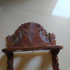 Antigüedades: JARRERA ANTIGUA. Lote 211751466