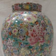 Antigüedades: TIBOR DE PORCELANA CHINA DECORADO CON FLORES. MARCAS EN LA BASE.. Lote 211763110