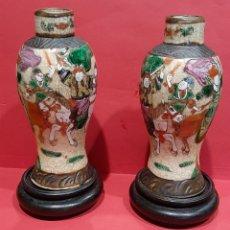 Antigüedades: PAREJA DE JARRONES CHINOS. MARCAS EN LA BASE.. Lote 211277156