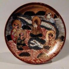 Antigüedades: PLATITO DE SATSUMA. Lote 211829603