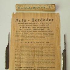 Antigüedades: ANTIGUAS AGUJAS AUTO BORDADO. Lote 211855503