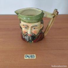 Antigüedades: ANTIGUA TAZA CON ROSTRO. Lote 211894562