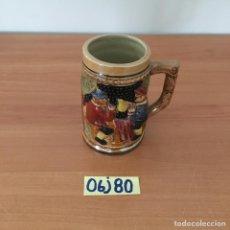 Antigüedades: ANTIGUA TAZA CON FORMAS. Lote 211899585