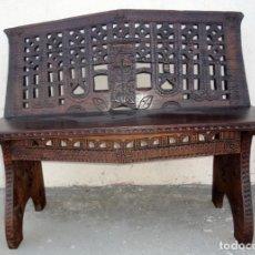 Antigüedades: BANCO ANTIGUO TALLADO, REALIZADO CON YUGOS ANTIGUOS. Lote 211910745