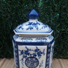 Antigüedades: ANTIGUO TARRO O TIBOR DE PORCELANA CHINA. Lote 211939088
