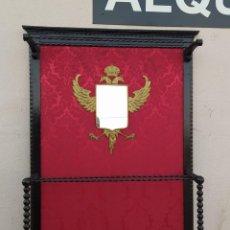 Antigüedades: PERCHERO DE ENTRADA ESTILO RENACIMIENTO CON AGUILA BICEFALA. Lote 211977090