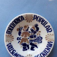 Antigüedades: PLATILLO SARGADELOS XXI MOSTRA FOLKLORICA POPULAR. VIVEIRO 1999.. Lote 212079181