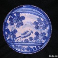 Antiquités: CERÁMICA DECORADA ARAGONESA: SALVILLA TERUEL XVIII. Lote 212080437