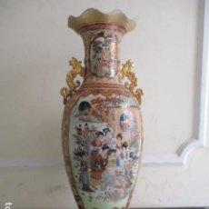 Antigüedades: ESPECTACULAR GRAN JARRÓN CHINO, 92 CM DE ALTURA, CON SELLO Y NUMERADO EN LA BASE. IMPECABLE.. Lote 212086488