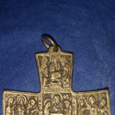 Antigüedades: ANTIGUA CRUZ SIGUIENDO CÁNONES ROMÁNICOS DE LA VIDA DE JESÚS. Lote 212109825