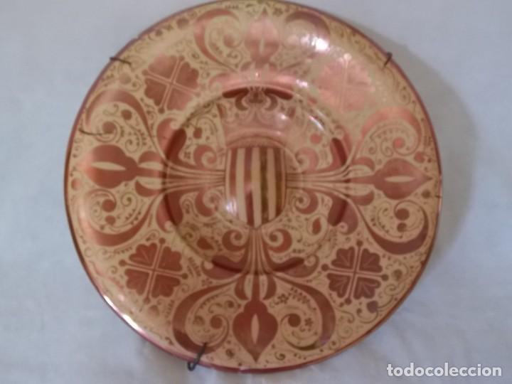 Antigüedades: PLATO CERAMICA LOZA MANISES REFLEJOS - Foto 2 - 212407747