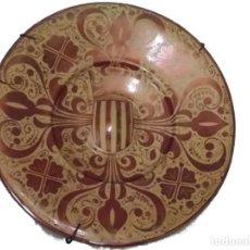 Antigüedades: PLATO CERAMICA LOZA MANISES REFLEJOS. Lote 212407747