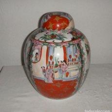 Antigüedades: JARRÓN O TIBOR CHINO. PORCELANA. CANTÓN. PINTADO A MANO. FIRMADO EN LA BASE. (26 CM DE ALTURA). Lote 212485922
