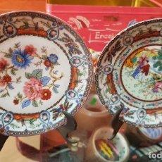 Antigüedades: LOTE 2 PLATITOS CHINOS DECORACIÓN CON BASE SUJECCIÓN. Lote 212172370