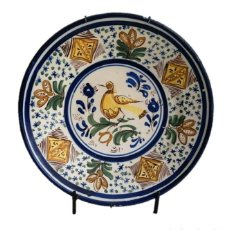 Antigüedades: PLATO MANISES S XIX SÉRIE AVES. Lote 212756868