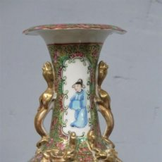 Antigüedades: ANTIGUO JARRON DE PORCELANA. FAMILIA ROSA. CHINA. SIGLO XIX. Lote 212805511