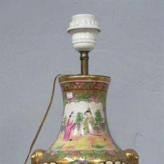 Antigüedades: JARRON DE PORCELANA. FAMILIA ROSA. CONVERTIDO EN LAMPARA. Lote 212807076