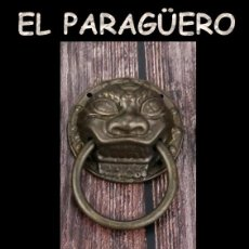 Antigüedades: PICAPORTE O LLAMADOR DE PUERTA ZOOMORFICO - UNA VERDADERA PRECIOSIDAD DIFICIL DE ENCONTRAR. Lote 212948665