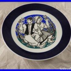 Antigüedades: PLATO DE PORCELANA DE SARGADELOS. Lote 213113621