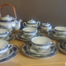 Antiquités: JUEGO DE TE CAFE JAPONES FINA PORCELANA CON SELLO Y CARA DE JAPONESA EN BASE DE CADA TAZA. Lote 213179560