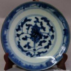 Antigüedades: PLATO DE PORCELANA CHINA SIGUE MODELO DE LOS PLATOS MING DEL PERIODO WANLI FINALES DEL SIGLO XVIII. Lote 213241851