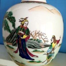 Antigüedades: TIBOR PORCELANA CHINA DECORADO A MANO CON ESCENAS MITOLÓGICAS. Lote 213261921
